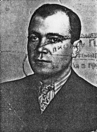 "Major Alexandar Mihaylovic ""Vili"" (born in Belgrade), the chief of Belgrade's Underground Movement after the arrest of ""Valter"". His parents were teachers, and he  graduated from both the Elementary and Higher School at the Military Academy. ""Vili"" was killed in a clash with the Communist Secret Police ""OZNA"" on May 1st 1945, near the Sava Bridge in Belgrade."